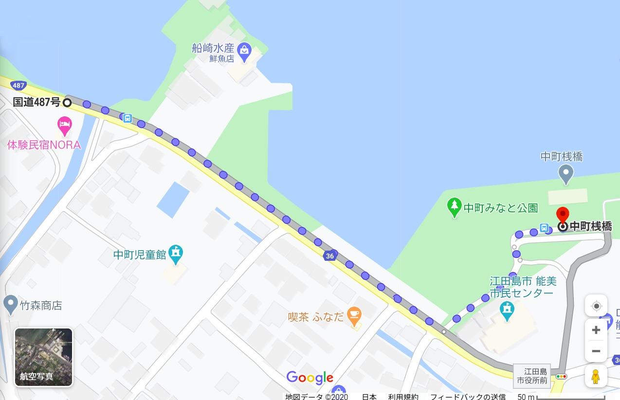 体験民宿NORA アクセス